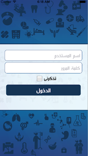 جامعة الملك فيصل المجمع الطبي