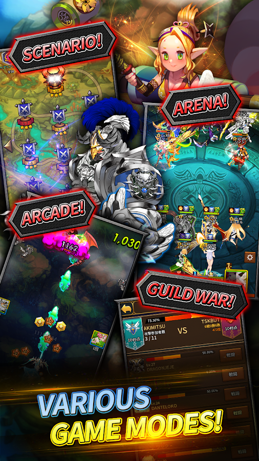 Dragon Heroes: Shooter RPG- screenshot