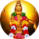 ayyappa aarti mantra audio app Download for PC Windows 10/8/7