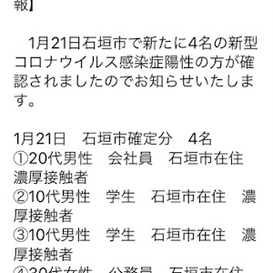 ジムニー JB23Wのカスタム事例画像 😃JB兄さん😃さんの2021年01月21日21:09の投稿