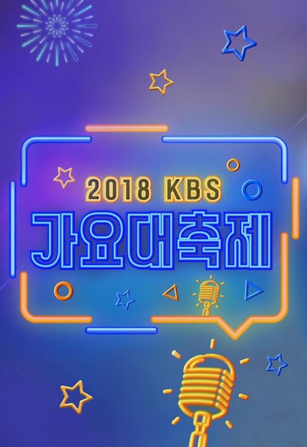 KBS Song Festival 2018 (2018)