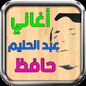 Abdel Halim Hafez icon