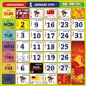 Kalendar Kuda Malaysia 2021 icon
