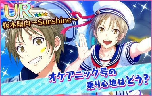 【画像】UR桜木陽向~Sunshine~