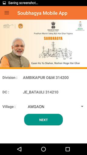 CSPDCL Saubhagya 4.0 screenshots 4