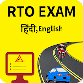 RTO Exam(Hindi & English)