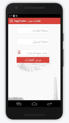 EgypTrains - u0642u0637u0627u0631u0627u062a u0645u0635u0631  screenshots 1
