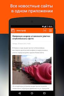 Ukraine news - náhled