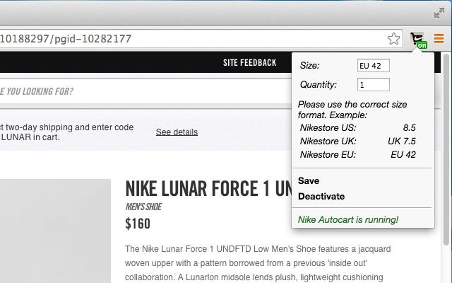 Nike AutoCart
