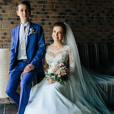 Wedding photographer Roman Kress (AmoresPerros). Photo of 12.07.2017