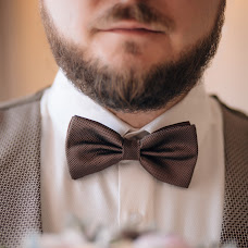 Wedding photographer Anna Gelevan (anlu). Photo of 21.08.2018