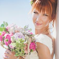 Wedding photographer Aleksandra Maryasina (Maryasina). Photo of 13.08.2014