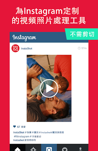 InstaShot Video Photo Editor
