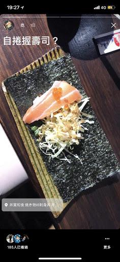 生魚片真的很新鮮好吃 鮭魚熟的真的就還好