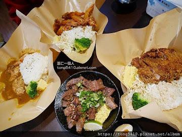 肉丼丼食專門店 洋食專賣店