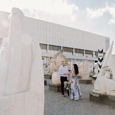 Wedding photographer Polina Chubar (PolinaChubar). Photo of 17.11.2018