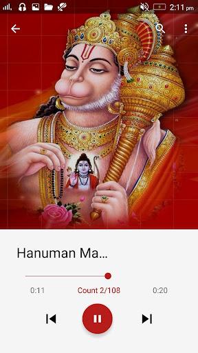 All God Mantra (Offline) 2.5 screenshots 4