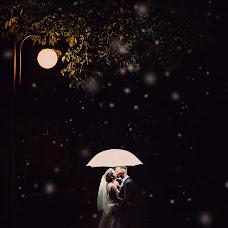 Wedding photographer Vanda Mesiariková (VandaMesiarikova). Photo of 26.07.2018