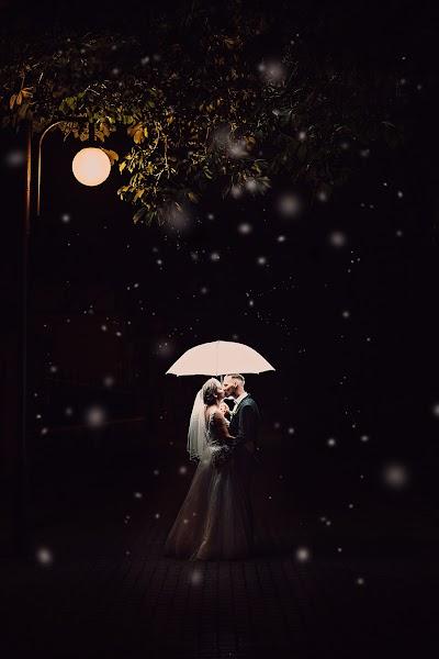 Svatební fotograf Vanda Mesiariková (VandaMesiarikova). Fotografie z 26.07.2018