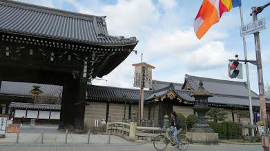 Photo: H3240260 Kioto