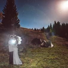 Wedding photographer Vita Karpinska (VitaKvitka). Photo of 05.03.2015
