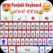 Punjabi Hindi Easy Typing Keyboard 2019