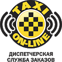 Taxi Online Алексин icon