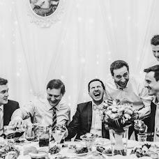 Wedding photographer Magdalena Sobieska (saveadream). Photo of 15.08.2018