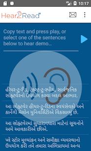 Hear2Read Gujarati Text->Speech - náhled
