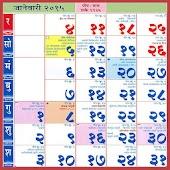 Marathi Calendar 2015