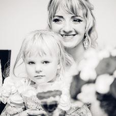 Wedding photographer Lyudmila Dymnova (dymnovalyudmila). Photo of 09.10.2016
