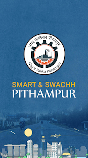 Smart & Swachh Pithampur - náhled