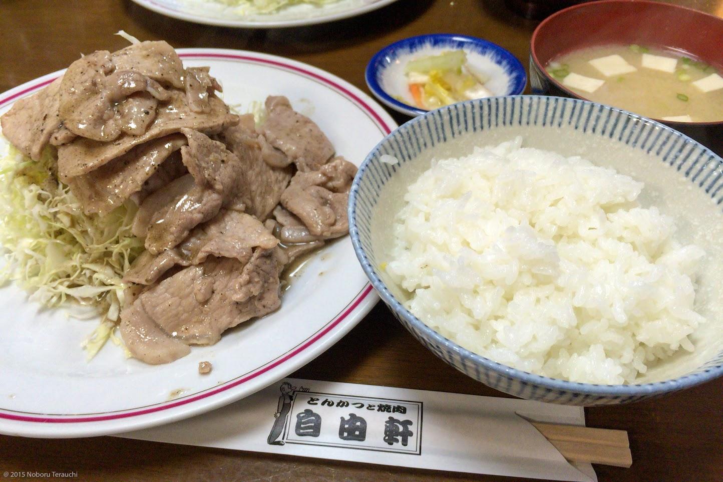 塩焼き定食