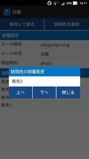 u65e5u5831 20150904 Windows u7528 5
