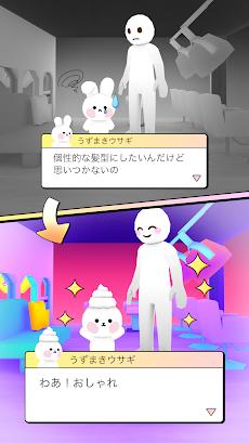 ぴえんフレンズ  -簡単パズルゲーム-のおすすめ画像3
