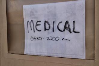 Photo: Medical Unit, Weiser Complex 2013