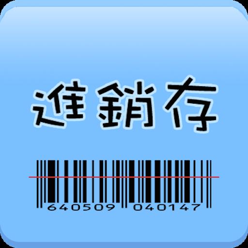 千夏 - 進銷存(批發業) 商業 App LOGO-硬是要APP