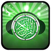 Full Quran MP3 - 50+ Audio Translation & Languages