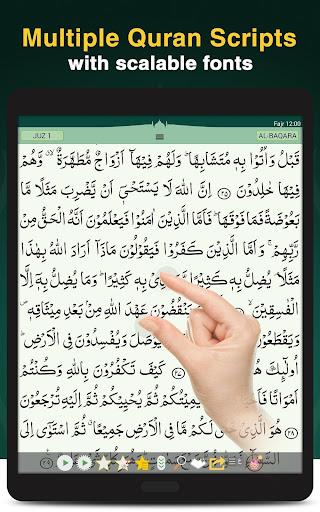 Quran Majeed screenshot 17