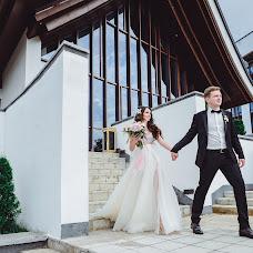 Wedding photographer Mariya Kupriyanova (Mriya). Photo of 11.06.2016