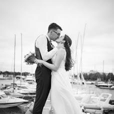 Wedding photographer Anastasiya Fominykh (komifomi). Photo of 11.09.2016