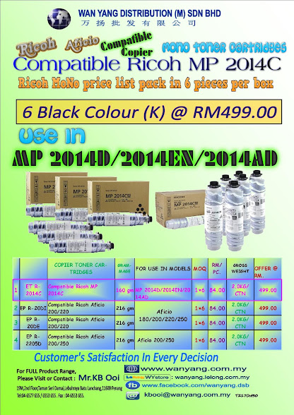 RICOH AFICIO MP2014 C Compatible Copier Toner Cartridge