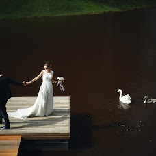 Wedding photographer Evgeniy Tayler (TylerEV). Photo of 02.04.2018
