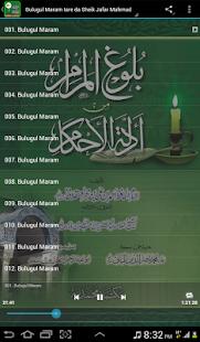 Bulugul Maram Sheik Jafar MP3 - náhled