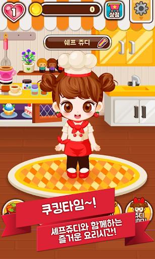 셰프쥬디: 컵 케이크 만들기-어린 여자 아이 요리 게임