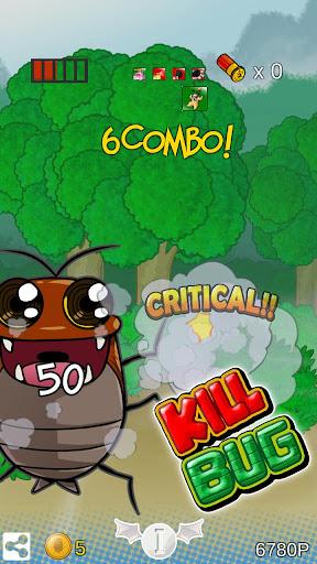 킬버그 : 쩌는 벌레잡기 - 숲속의 파이터 -