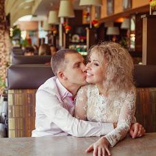 Wedding photographer Kseniya Vasilkova (Vasilkova). Photo of 30.12.2015
