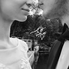 Wedding photographer Artem Rybchenko (RybchenkoArt). Photo of 09.08.2017