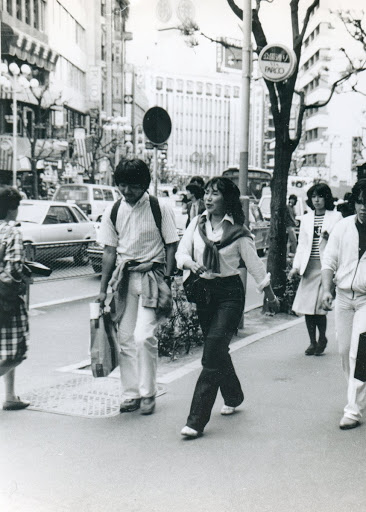TOKYO STREET FASHION and CULTURE: 1980 - 2017 — Google Arts