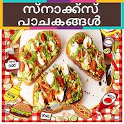 Snacks Recipes In Malayalam